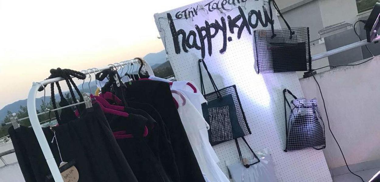 Η happy.κλου βγαίνει στην… ταράτσα και δημιουργεί trends
