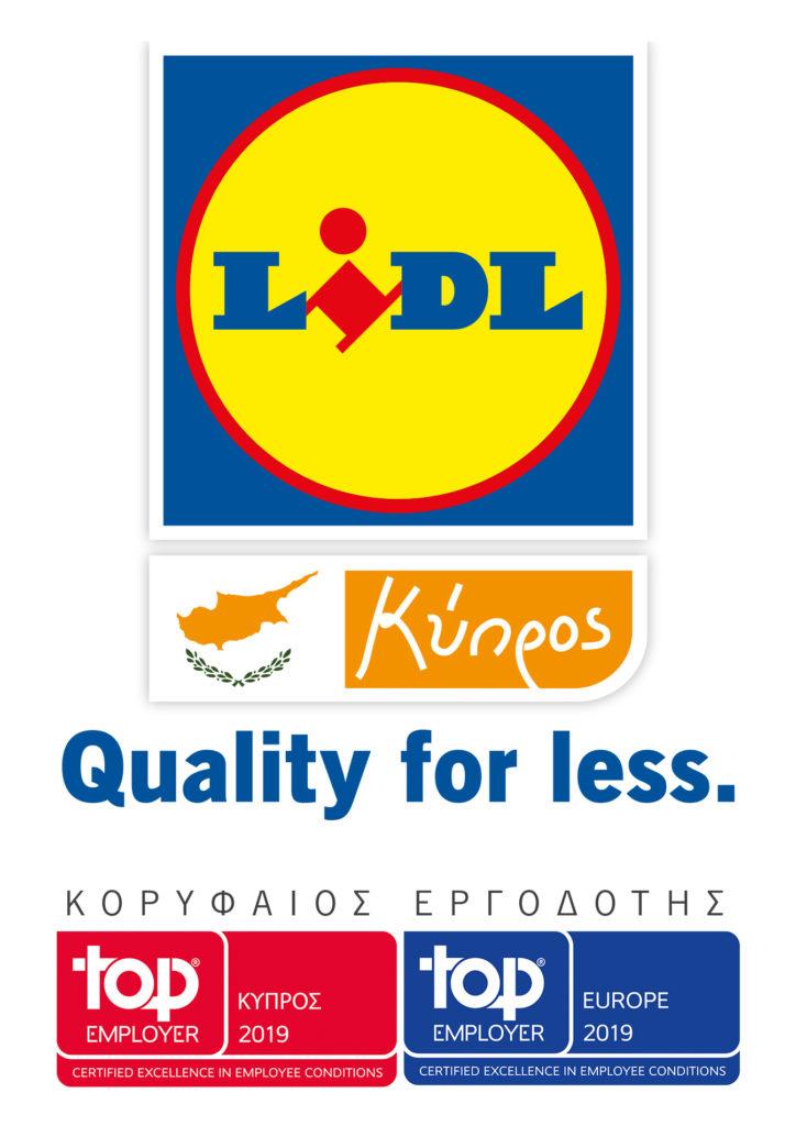 Lidl Κύπρου