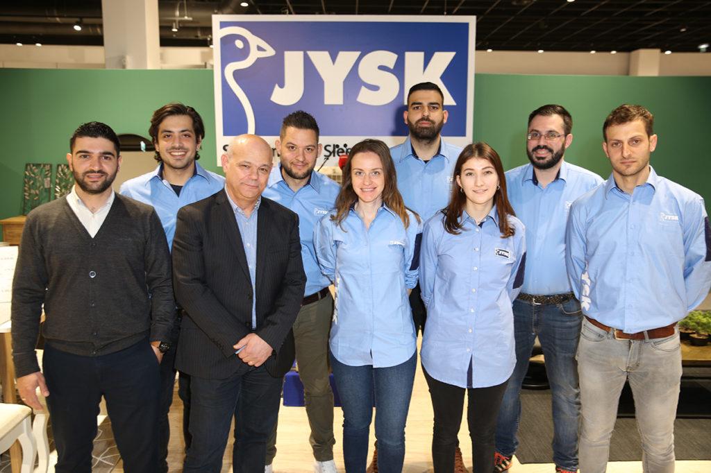 κατάστημα JYSK