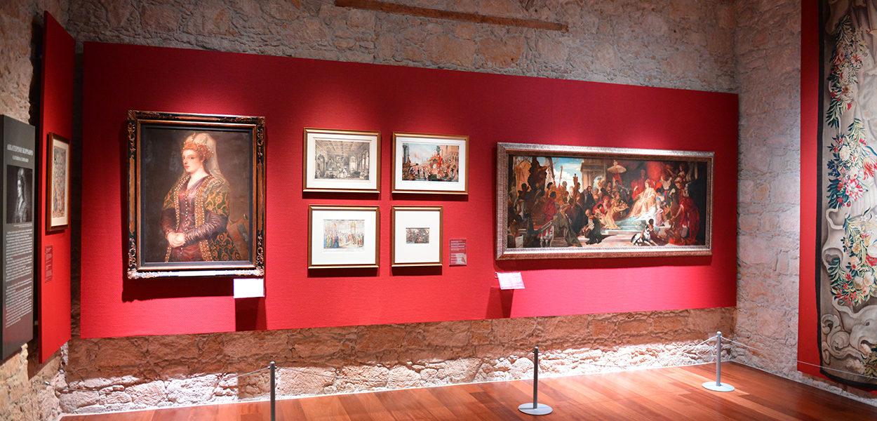 """Θεματικές αναδρομές, """"Ένα Μουσείο για τη Λευκωσία"""""""