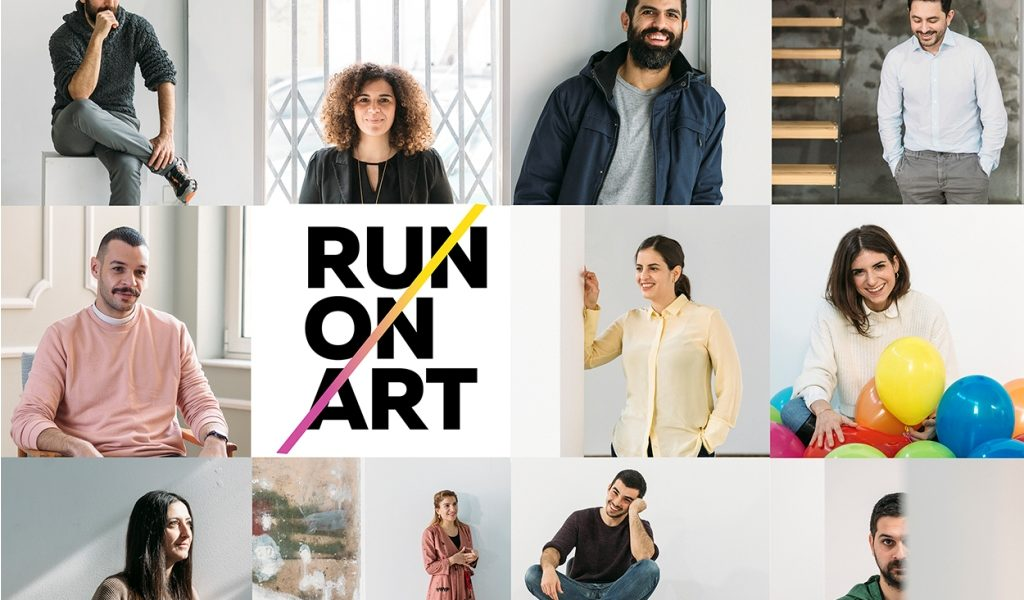 "Η ""RUN ON ART"" & το Art stories Art secrets"