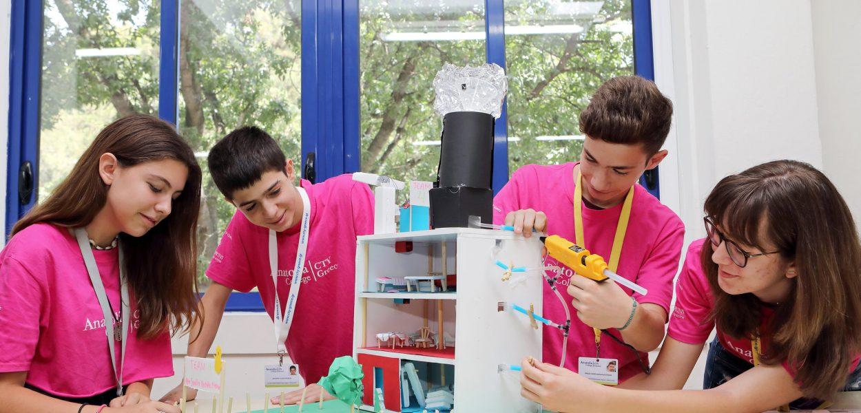 Κέντρο για Ταλαντούχα Παιδιά: Ευκαιρία να μάθεις τα πάντα…